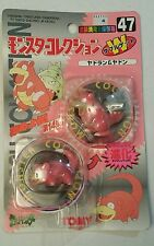 ORIGINAL JAPANESE RELEASE Tomy Pokemon Figure #47 Slowbro & Slowpoke 1998 RARE
