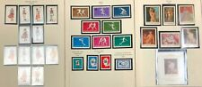 Lot of Romania Year 1969 Stamps MNH