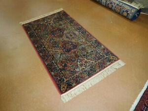 Karastan rug Multi-color Panel Kirman 717 lovely carpet 2.10x5 excellent