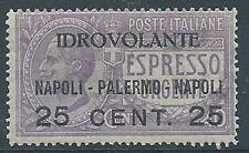 1917 REGNO POSTA AEREA NAPOLI PALERMO MNH ** - RR3270