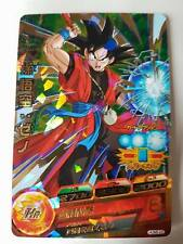Carte Dragon Ball Z DBZ Dragon Ball Heroes Ultimate Booster Pack #HUM5-22 Gold