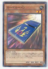 YU-GI-OH Kartenauto D Normal Parallel Rare 20AP-JP089