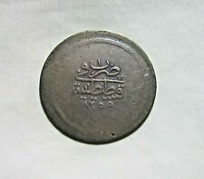 OTTOMAN TURKEY. SILVER 5 KURUSH, ABDUL MEJID, 1255-1277 AH. 1839-1861 AD. YEAR 1