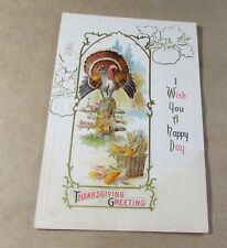 Old Postcard-[Early 1900]<Greeting Postcard.>{THANKSGIVING GREETING}