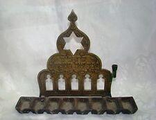 jewish judaica vintage menorah hanukkah chanukkah brass israel ? morocco ?
