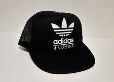 VINTAGE 80S STYLE ADIDAS JAPAN SNAPBACK SNAP BACK MESH TRUCKER HAT BLACK KYC UZI