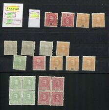 OC854) Portugal MLH classic stamps VARITIES inverted and no VALUE RR