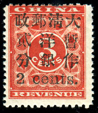 Imp China 1897 Red Revenue Small Fig 2c Mint OG