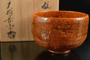 #5448: Japanese Ohi-ware Brown glaze TEA BOWL Green tea tool, auto w/signed box