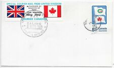GB STRIKE MAIL COVER 8/3/1971 SPECIAL COURIER TO CANADA