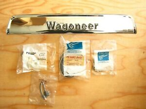 NOS AMC/Jeep Wagoneer, Tailgate License Lamp Housing Trim Kit 1974~85 813 0674
