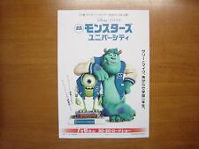 Monsters University MOVIE FLYER  mini poster chirashi ver.2 Japanese