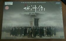 Every Men are brothers Shui Hu Zhuan Dvd collection