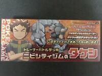 Pokesen Limited Pokemon Center Trainer Battle Deck: Takeshi Nibi City Gym