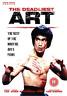 Deadliest Art: The Best of the Martial Arts Films (UK IMPORT) DVD NEW