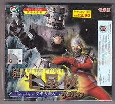 Ultraseven Flying Metal VCD Tokusatsu Chinese Dub Ultraman Ultra Seven