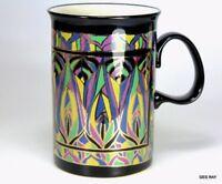 Dunoon Ceramics Stoneware Mug Cup Scotland Kelim Samantha Redgrave