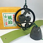 Japanese Furin Wind Chime Nambu Bell Cast Iron Brown Owl Couple Made in Japan