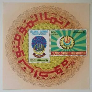 VINTAGE CLASSICS - Pakistan 1974 Islamic Summit - Souvenir Sheet - MNH