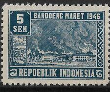 Ned. Indie Repoeblik Indonesia Java- Madoera Zonnebloem 29
