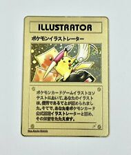 Pokemon Illustrator Pikachu Gold Metal Card Custom Holo Promo