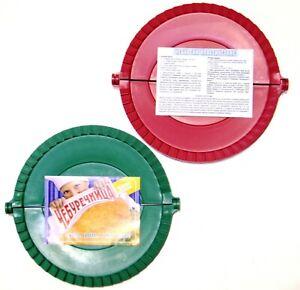 "Lot of two Chebureki Large Dumplings Pierogi Pirogi Gyoza Press чебуреки 6.7""Ø"
