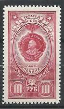 Russia 1952 Sc# 1654 Order of Lenin MNH