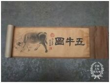 Chinese Ancient picture silk paper Blades Figure Scroll painting kk33