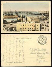 EGYPT 1916 ARMY P.O...ALEXANDRIA PPC