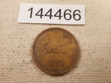 1952 India 1 Pice Post WW II - Raw Collector Type Coin Unslabbed - # 144466
