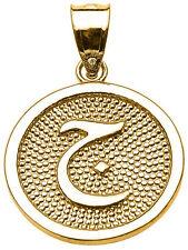 "Yellow Gold Arabic Letter "" jiim "" j Initial Charm Pendant"