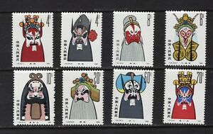 PR China 1574-81 Opera Masks Mint Set VFNH, CV $58.60 (2012), see desc.