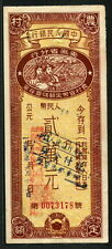 China People's Bank 1953,Rural  monetary  fixed period deposit 20000 Yuan, XF/AU