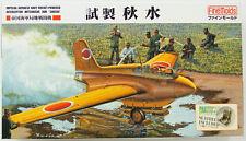 """MITSUBISHI J8M """"SHUSUI""""  FINEMOLDS 1/48 PLASTIC KIT"""