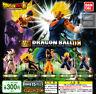 DRAGON BALL SUPER GASHAPON VS 08 BATTLE FIGURE SERIES BANDAI NEW