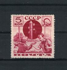 Russia, USSR, 1936, S.c.#586, single mlh stamp from set.