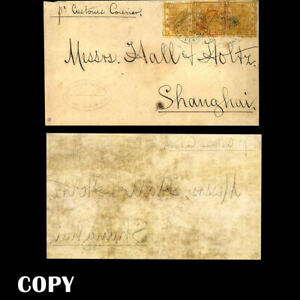 Shanghai 1878  cover con Three  5-candaree  in bister orange Large Dragon,Copy