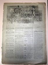 CRONACA BIZANTINA # Anno III Vol.5 1 Dicembre 1883 N.12 - Carducci