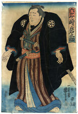 More details for japanese woodblock print by kuniyoshi