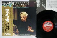DAM 45 KARAJAN IN PARIS BIZET ANGEL DOR-0101 Japan OBI AUDIOPHILE VINYL LP NM-