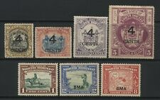North Borneo Collection 7 Stamps Unused Mounted