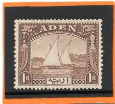 Aden Dhow GV1 1937 1r brown sg 9 HH.Mint