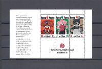 China HONG KONG 1974 Arts Festival stamps S/S