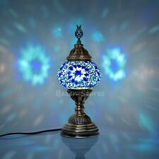 Turkish Moroccan Mosaic Table or Bedside Lamp,mosaic lamp Big Globe Blue Cube