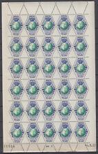 Monaco 1952 REINATEX Philately Exposition Vignette H, Full Sheet