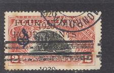 Liberia 1920, 4c on 2c civet official, DOUBLE overprint, used, scarce thus #O112