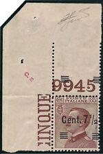 REGNO 1927 - 7,1/2 c. n.136h MICHETTI VARIETA'+ NUMERO DI TAVOLA 9945