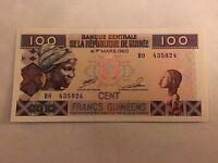 1998 Guinea 100 Francs Banknote; Crisp, Uncirculated