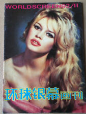 Brigitte Bardot, Marilyn Monroe, Madonna Ciccone, en magazine chinois, en 1992