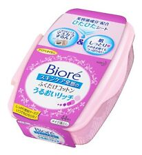 Biore Kao Biore Makeup Cleansing Sheet with Oil 44 Count